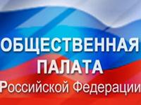 Убийствами Магомеда Евлоева и Тельмана Алишаева займется Общественная палата России