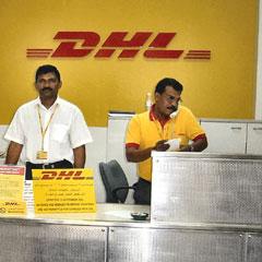 В честь рамадана компания DHL Express организует акцию милосердия