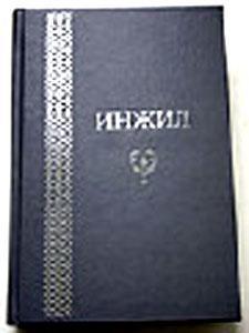 Опубликован первый перевод Библии на аварский язык