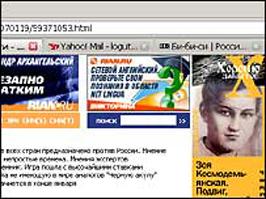Российские сайты вновь доступны для грузинских пользователей