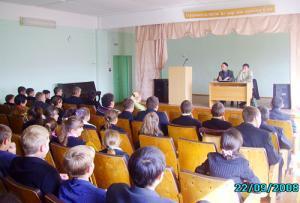 Лекция для школьников села Кикино Каменского района Пензенской области.