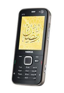 Nokia подготовилась к рамадану