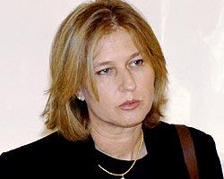 """Глава израильского МИДа Ципи Ливни возглавит правящую партию """"Кадима"""""""