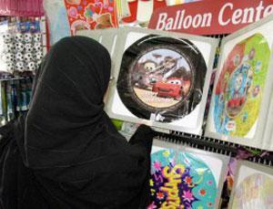 Саудовская Аравия дискутирует о праздновании дней рождений