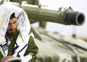 Мусульмане призвали израильтян прекратить производство антиисламских футболок
