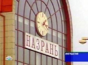 В Назрани убит двоюродный брат Мурата Зязикова