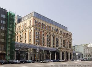 В Москве пройдет международная конференция, посвященная исламскому банкингу