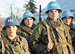 Российские миротворцы на страже безопасности Южной Осетии
