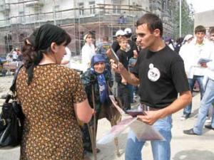 Молодежь Чечни призывает достойно провести месяц Рамадан