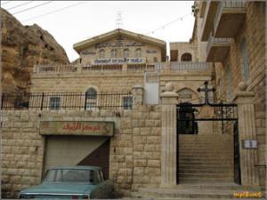 монастыря святой  Феклы в сирийском городе Маалюля, где планируется установить трехметровый истукан