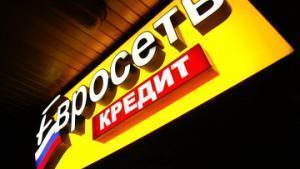 """Главный офис компании """"Евросеть"""" в Бумажном проезде"""