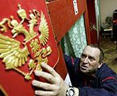 Ингушская оппозиция может обратиться к мировой общественности с просьбой признать независимость республики от РФ