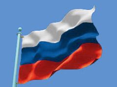 Россия укрепляет экономическое и политическое присутствие в Латинской Америке