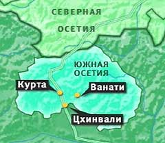 Российский чиновник станет премьер-министром Южной Осетии