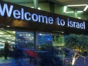 Звезда американского балета не прошла нэйм-контроль в израильском аэропорту