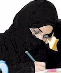 Первый в мире женский университет появится в Саудовской Аравии
