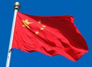 Китай выступил против введения санкций в отношении Тегерана