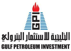 Исламские страны собираются построить в Малайзии нефтегазовый комплекс