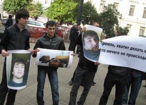 В Москве прошла акция протеста против похищений, убийств и пыток ингушей