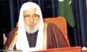 Саудовский ученый призвал унифицировать время начала рамадана
