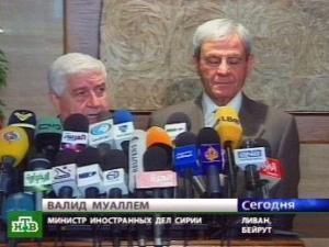 МИД Сирии: теракт в Дамаске мог быть организован израильскими спецслужбами