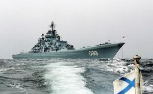 Российские военные корабли отплыли к берегам Венесуэлы