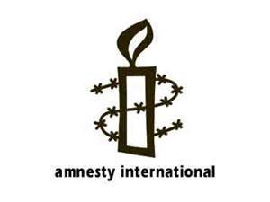 Международная амнистия: самолеты ЦРУ с узниками Гуантанамо приземлялись в Испании 90 раз