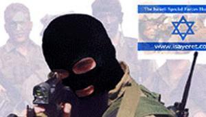 """""""Исламские террористы"""" по совместительству работали агентами Моссада"""