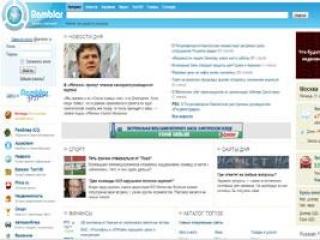 Rambler выбыл из тройки лидеров самых популярных поисковиков России