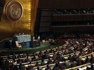 ООН примет резолюцию о запрете оскорбления религии