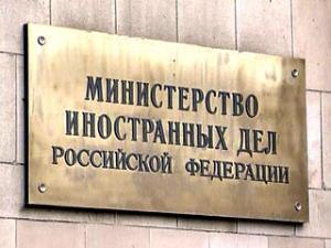 МИД РФ назвал заявление Пентагона об утере российского ядерного оружия инсинуациями