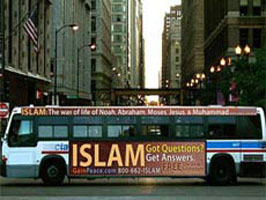 Чикагский автобус – путь к исламу