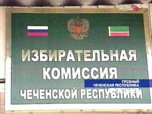 На выборах в Чечне наблюдается высокая явка избирателей
