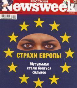 """В России назревает грандиозный скандал: """"Русский Newsweek"""" перепечатал карикатуры на пророка Мухаммада"""