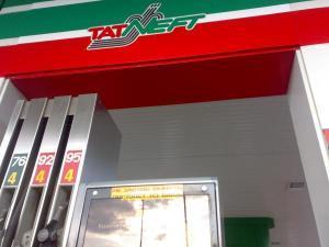 """""""Татнефть"""" выходит на иранский рынок"""