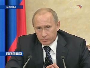 Владимир Путин призвал отказаться от доллара во взаимной торговле России и Китая