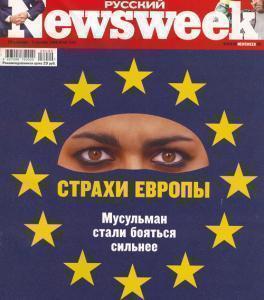 Российские мусульманские организации подали иск на «Русский Newsweek» в Генеральную прокуратуру РФ