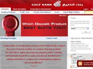Финансовый кризис ударил по Кувейту