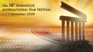 На кинофестивале в Дамаске российских фильмов не будет