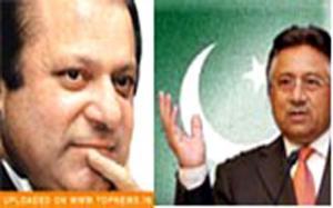 Экс-премьер Пакистана намерен привлечь Мушаррафа к суду