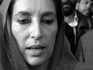 Власти Пакистана сообщили о смерти организатора убийства Беназир Бхутто
