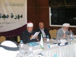 Совет мусульманских ученых: Не оскорбляйте сподвижников Пророка