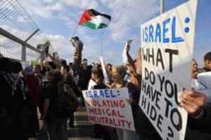 Израильские власти не пустили в Газу психиатров
