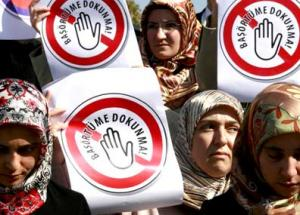 Конституционный суд Турции поставил точку в деле о платках