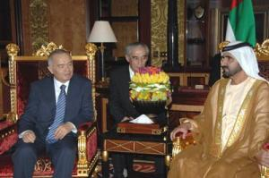ОАЭ и Узбекистан создали инвестиционную компанию с уставным фондом $1,25 млрд