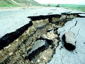 В Киргизии и Греции произошли землетрясения