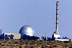 Израильские ядерные объекты на границе с Газой
