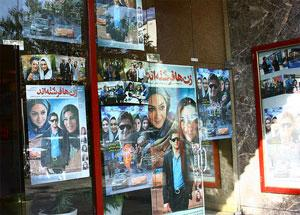 Иранские сериалы в Турции: героини должны носить хиджаб и совершать молитву