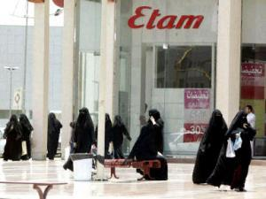 Строительство самого большого в мире университета для женщин начато в Саудовской Аравии