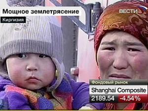 Во время землетрясения в Киргизии погиб 41 ребенок